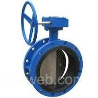 Imagen de INDUSTRIAL VALVES SUPPLIERS IN KOLKATA